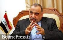 صادرات نفت عراق رکورد زد