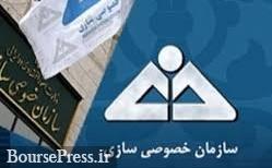 انتقاد از درخواست های نمایندگان مجلس و 70 نامه در برابر هر واگذاری !