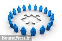 زمان افزایش سرمایه و مجمع زیرمجموعه گروه بهمن و دو شرکت / لغو یک مجمع