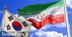 واردات نفت کرهجنوبی از ایران ۱۷ درصد افزایش یافت