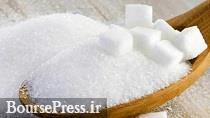 گرانی شکر تکذیب شد / تخلف فروش بیشتر از ۸۷۰۰ تومان و قیمت وارداتی