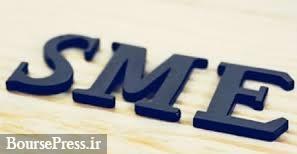 عرضه ۱۰ درصدی سومین شرکت در بازار SME و اعلام شرایط