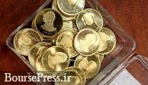 نحوه تبدیل سکههای پیش فروش به اوراق اعلام شد
