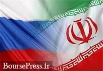 بورس های ایران و روسیه متصل می شوند