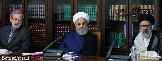 روحانی، رئیسی و لاریجانی امشب جلسه دارند