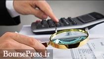 نحوه بررسی حساب بانکی و تراکنش های اشخاص حقیقی و حقوقی و تکلیف بانکها