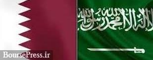 مذاکره قطر با عربستان و چند کشور دیگر برای پایان بحران دو ساله