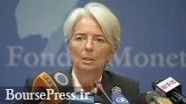 نگرانی صندوق بین المللی پول از سرنوشت یورو در انتخابات اروپا