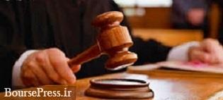 اعلام جرم علیه مدیران بانکی ارائه کننده اسناد کذب در پرونده هفت تپه