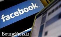 پیام رسان اختصاصی فیس بوک برای بچهها