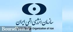 انتشار اطلاعات بسیار مهم از آخرین اقدامات ایران برای کاهش تعهدات برجامی