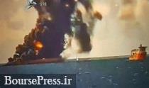 فوران آتش در نفتکش سانچی + علت