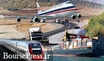 دفاع نماینده مجلس از تشکیل بورس جدید و مخصوص حمل بار و مسافر + مزایا