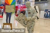 زمان و ۱۴ شرط حضور در نمایشگاه مطبوعات اعلام شد