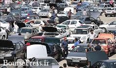 قیمت کارخانه و بازار آزاد ۱۰ مدل خودرو در روزهای کم رومق