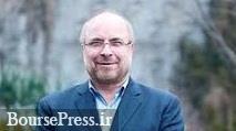 یک روزنامه : قالیباف اگر نامزد شود ، اول تهران و رئیس مجلس می شود