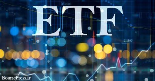 محاسبه آخرین ارزش روز و بازده سهام ۴ پالایشگاه بورسی در ETF دوم