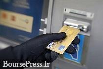 کلاهبرداری ۴۲ میلیارد تومانی از حساب بانکی مردم در نیمه اول سال