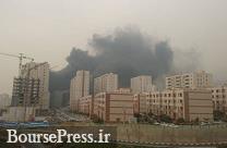 آتش سوزی گسترده در مرکز خرید رزمال تهران