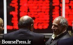 توقف نماد هلدینگ مهم و بزرگ بورس در پایان معاملات امروز