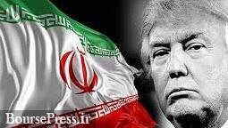 راهبرد جامع ترامپ در مورد ایران و توافق هسته ایی منتشر شد