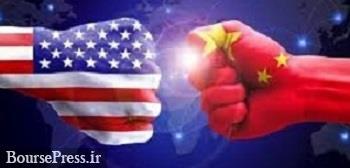 آمریکا یک نهاد و دو شخصیت چینی را تحریم کرد