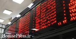 یک شرکت فرابورسی بعد از 5 سال به بورس منتقل شد/ گشایش نماد در روزهای بعد