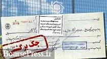 دلیل اصلی برگشت ۱۳ هزار میلیارد تومانی چک در ایران اعلام شد