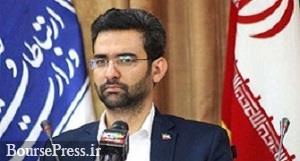 وام ۵۰۰ میلیارد تومانی برای فروش تلفن همراه ایرانی به مردم