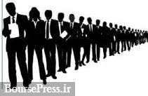 صف فروش سهام ۴۷ شرکت بورسی و فرابورسی در روز منفی شاخص