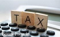 برنامه دولت برای اخذ مالیات از سود سپرده بانکی در بودجه سال ۹۷