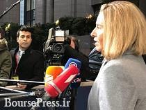 موگرینی: اتحادیه اروپا آماده کمک به زلزله زدگان ایران – عراق است