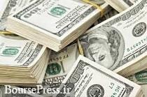 دو عامل اصلی در جلوگیری از کاهش قیمت دلار