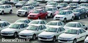 پیش بینی رشد ۵۰ درصدی تولید محصولات خودرو سازان در سال آینده