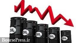 پیش بینی کاهش ۳۱۰ هزار بشکهای تقاضای نفت پس از شیوع کرونا
