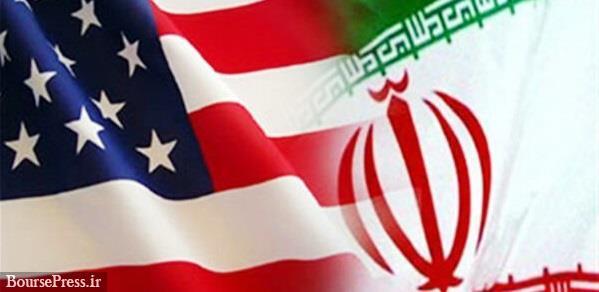 مهندس برق ایرانی مقیم آمریکا متهم به انتقال اسرار تجاری شد