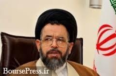 دفاع وزیر اطلاعات از حسابدار متهم به جاسوسی + نظر سفير ايران در لندن