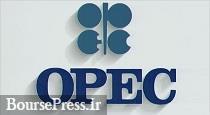 روسیه و اوپک از تاسیس نهاد رسمی منصرف شدند