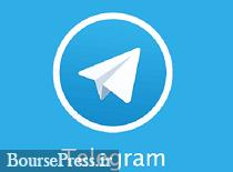 تلگرام دچار اختلال  و رفع اشکال شد/ اعلام رسمی