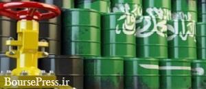 عربستان ماه آینده قیمت نفت را افزایش میدهد