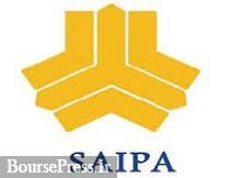 سازمان حسابرسی جواب ساپیا را داد/ در انتظار پاسخ به سازمان بورس