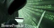ادعای روزنامه آمریکایی درباره سرقت اطلاعات بانکی ۱۵ میلیون ایرانی