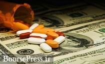 احتکار ۴۹ میلیون دلاری چند شرکت مشهور دارویی