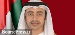 امارات بازهم مدعی اتهام تکراری به ایران شد