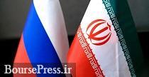 دو مشکل اصلی تجارت ایران و روسیه از نگاه رئیس اتاق مشترک