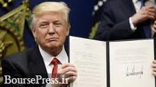 نمایندگان آمریکا برای بازگشت ترامپ به برجام قطعنامه دادند