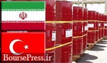 ترکیه واردات نفت ایران را از سرگرفت