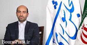 طرح تقسیم چهار استان اصفهان، کرمان، فارس و سیستان در مجلس