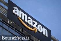 آمازون گرانترین سهم و با ارزش ترین شرکت دنیا شد/ هر سهم 16.3 میلیون تومان
