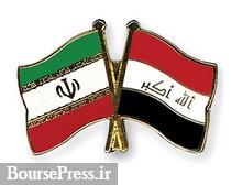 ایران و عراق قرارداد سواپ نفت امضا کردند